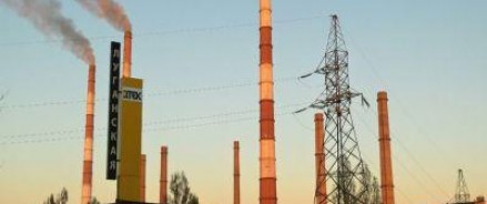 В Киеве заявили, что будут останавливать Луганскую ТЭС