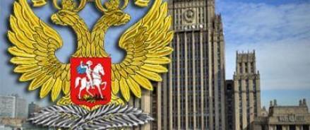 В МИД РФ подчеркнули, что в Великобритании подзабыли предназначение дипломатии