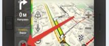 «Яндекс» планирует сделать платными некоторые свои услуги по навигации