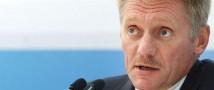 Дмитрий Песков прокомментировал обвинения оппозиции против Дмитрия Медведева