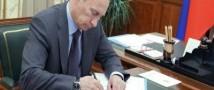 Приказ об очередных военных сборах подписан главой государства Владимиром Путиным