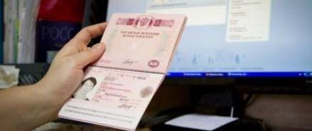 Администраторов сообществ обяжут сообщать данные своих паспортов во время регистрации своих групп в сети Интернет