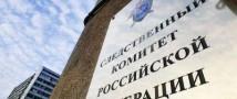 СК РФ собрал достаточно доказательств для возбуждения уголовного дела на  Арсения Яценюка
