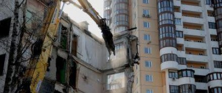 В Государственную думу внесены поправки к закону о реновации (сносу пятиэтажек)