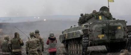Украина, по-видимому, хочет атаковать Россию «бабушкой всех бомб»