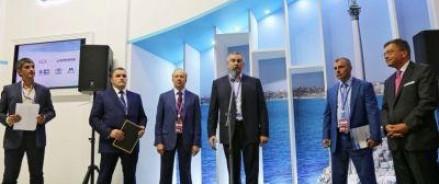 На Ялтинском международном экономическом форуме Крыму напророчили судьбу Монако