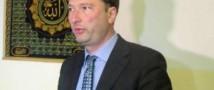 На Украине готовят документ, по которому Крым становится крымско-татарской автономией