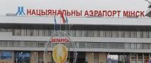 Рейсы из Белоруси в РФ переведут в международную категорию