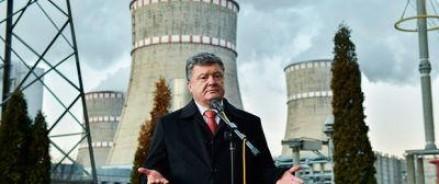 Украина возобновила финансовые выплаты РФ за хранение и переработку отходов ядерной энергетики