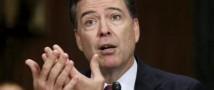 ФБР и Белый дом разошлись во мениях относительно основного противника