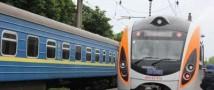 Правительство Украины рассматривает вопрос о прекращении железнодорожного сообщения с Россией