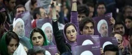 Выборы в Иране, и что ждет российско-иранские отношения