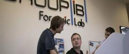 Лаборатория компьютерной криминалистики Group IB помогла правоохранителям разоблачить преступную группировку