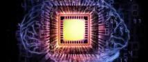 Нанотехнологии помогают российским ученым в создании микропроцессора с ассоциативными функциями, работающего по принципу мозга человека