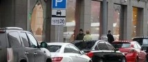 Мэрия Москвы объявила о бесплатной парковке автомобилей  во время празднования Дня Победы