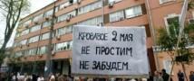 Одесситам не дали почтить память погибших в Доме профсоюзов, объявив о минировании здания