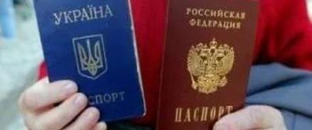 Украинцы продолжают ехать в Россию, но остаться здесь мешают квоты