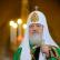 Патриарх Московский и всея Руси Кирилл обратился с призывом к российскому обществу сохранять единство