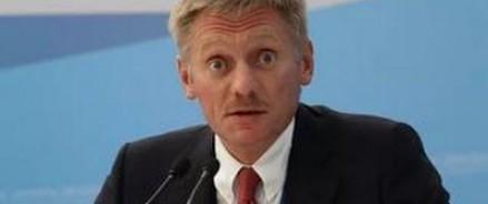 Песков прокомментировал домыслы журналистов об обмене, который якобы совершили США и РФ