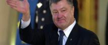 Решение Совета ЕС по предоставлению Украине свободного въезда в Европу вызвало восторг у президента страны