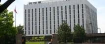 Трампу напомнили о возврате недвижимости дипломатического корпуса РФ в США