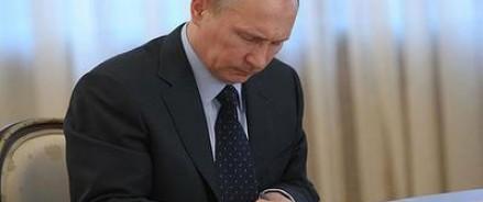 Президент подписал указ, в котором следующие десять лет объявлены «Десятилетием детства»
