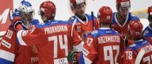 Российская сборная после шести успешных матчей проиграла хоккеистам сборной США