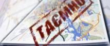 Дубликаты распоряжений СБУ с грифом «Секретно» появились в Интернете. Они касаются уничтожения улик по расстрелу «Боинга»