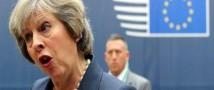 Мэй напомнила Брюсселю, что ее страна будет уходить из ЕС не с пустыми руками
