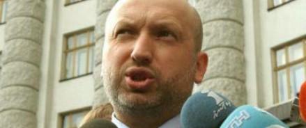 Турчинов уверен, что «1С. Бухгалтерия» — шпионская программа
