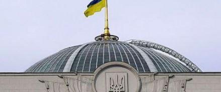 На следующей неделе в Раде могут утвердить визовый режим с РФ