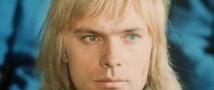 Сегодня ушел из жизни яркий талантливый актер Олег Видов