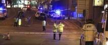 Ответственность за взрывы на стадионе в Манчестере берет на себя ИГИЛ