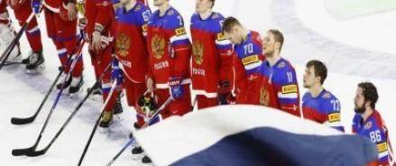 С чемпионата мира хоккейная команда России везет бронзу