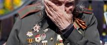 На Украине георгиевская лента запрещена официально