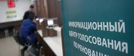 Мэр столицы напомнил жителям города, что у них в запасе есть девять дней на голосование