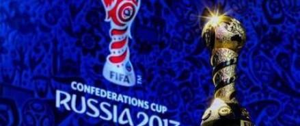 В ФИФА предполагают, что матчи Кубка конфедерации пройдут с аншлагом