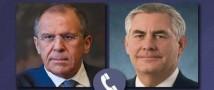Вечерний телефонный разговор Лаврова и Тиллерсона касался Катара