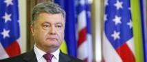 Порошенко заверил, что Украина природный газ и уголь будет получать из США