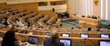 Принято решение о создании комиссии по защите государственного суверенитета РФ