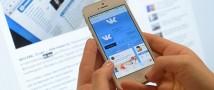 Петиция на сайте Порошенко не помогла в разблокировании соцсети «ВКонтакте»