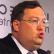 Геращенко заявил, что пока Украина не готова к визовому режиму с РФ