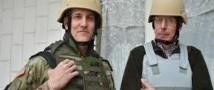 Американцы увидели войну на Донбассе и заявили, что готовы поддержать Украину