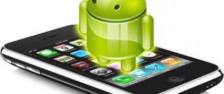 Операционной системе Android грозит еще один вирус, интересующийся личными данными пользователей