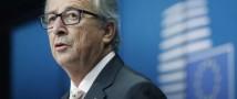В Европе заявили, что Еврокомиссия защитит интересы государств, входящих в ЕС, от антироссийских санкции