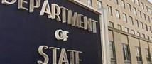 Госдеп США поддержал идею передачи материалов о катастрофе Боинга в Донбассе в суд Нидерландов