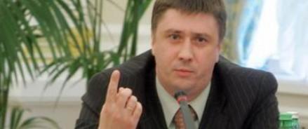 Еще один черный список лиц, связанных с РФ, на днях появится на Украине