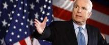 В США возмутились ответом России на их санкции