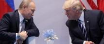 Трамп рассказывает, какой он был жесткий и непримиримый в беседе с Путиным
