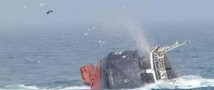 В акватории Чёрного моря идет спасательно-поисковая операция по спасению экипажа сухогруза, который попал в шторм